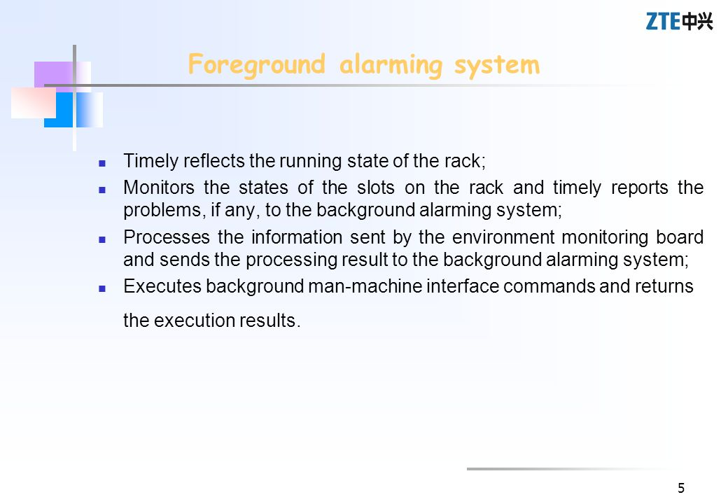 6 Alarming system at the Server End(1/2) Stores the history alarms; Stores the notification information; Stores the masking information; Stores the commissioning information; Stores the environment information;
