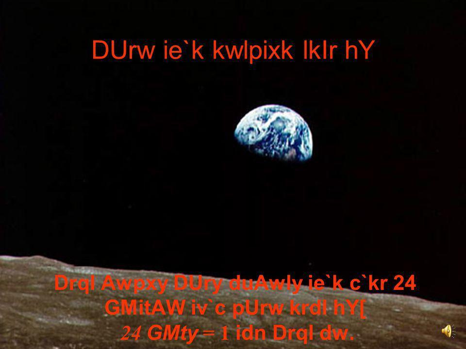 ©A. Weinberg ieh lgwqwr idn Aqy rwq dw c`kr DrqI dy Awpxy DUry dy Awly-duAwly GuMmn nwl bxdw hY[ axis