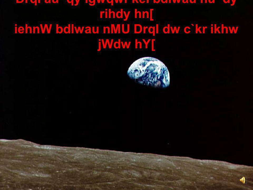 ©A. Weinberg DrqI au`qy bdlwau dw pRBwv DrqI au`qy keI bdlwau holI Aqy keI qyj huMdy hn[