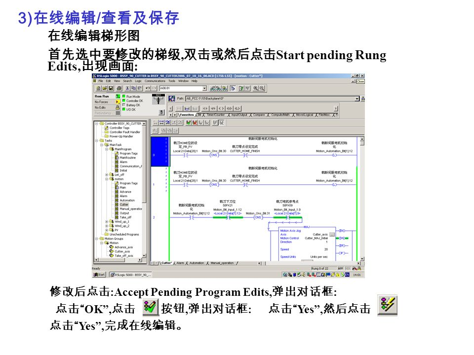 3) /, Start pending Rung Edits, : :Accept Pending Program Edits, : OK,, :Yes, Yes,