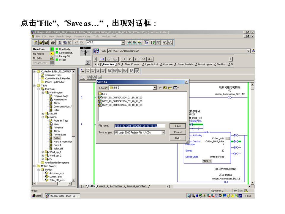 FileSave as…
