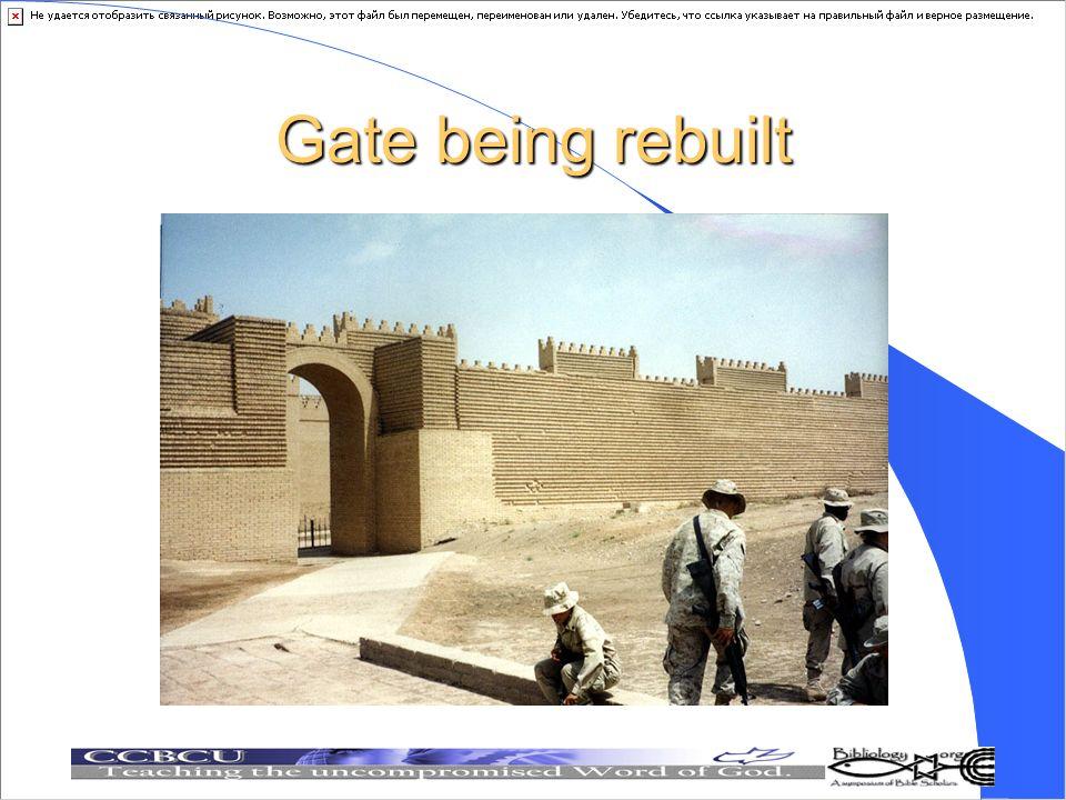 Gate being rebuilt