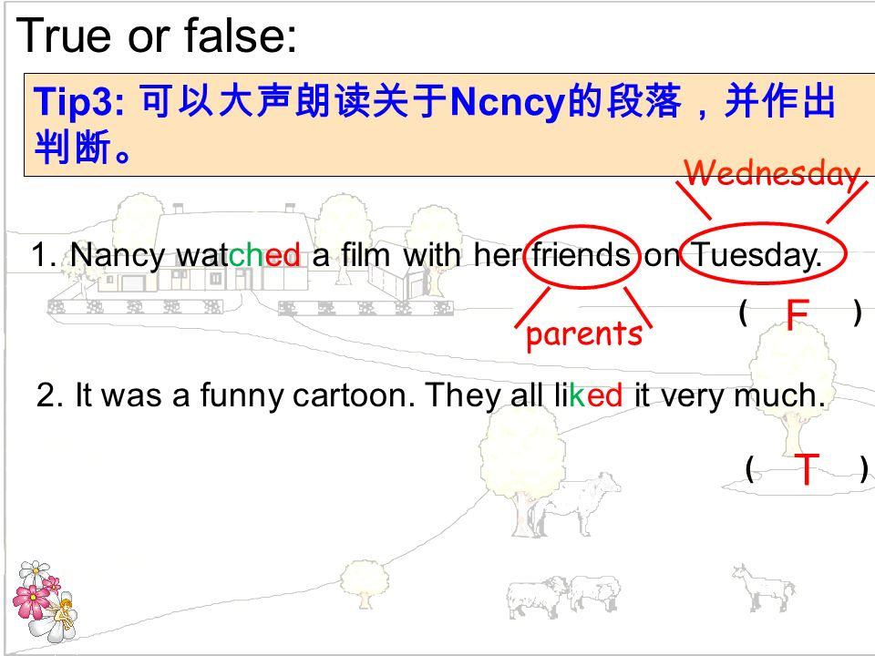 1. Nancy watched a film with her friends on Tuesday.