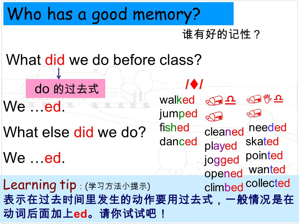 What did we do before class. do We …ed. Learning tip ( ) ed What else did we do.