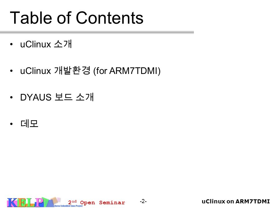 uClinux on ARM7TDMI 2 nd Open Seminar -2- Table of Contents uClinux uClinux (for ARM7TDMI) DYAUS