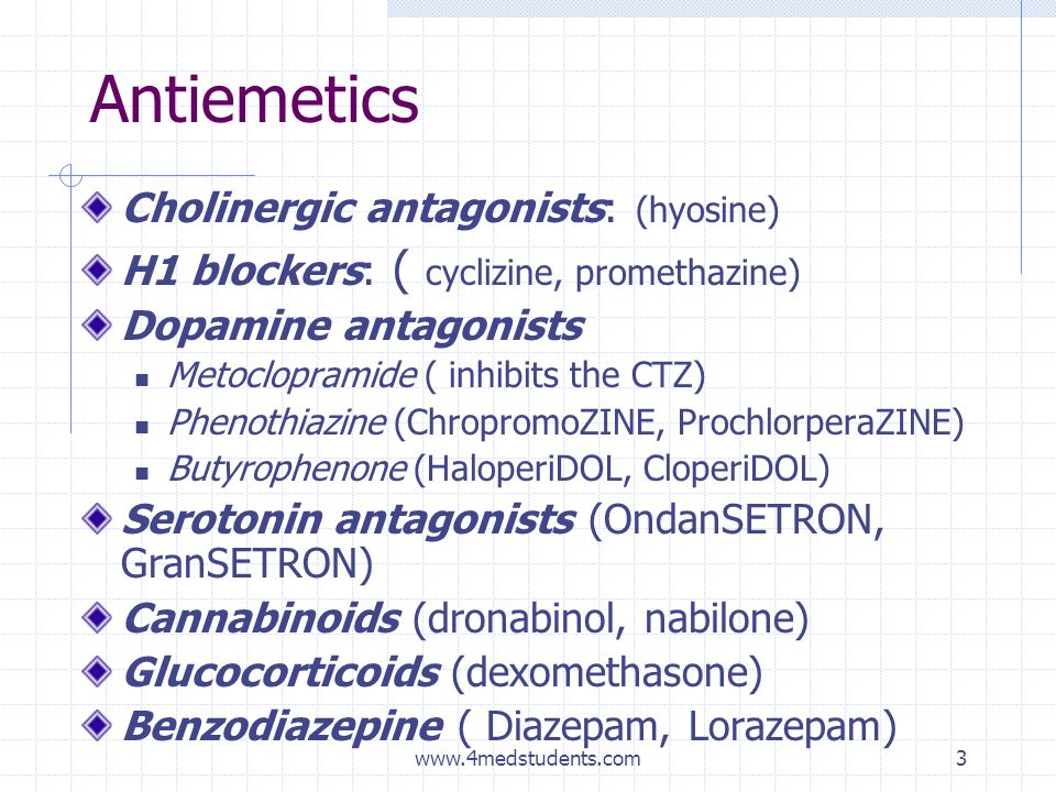 www.4medstudents.com4 Emetics Drugs used to induce emesis.