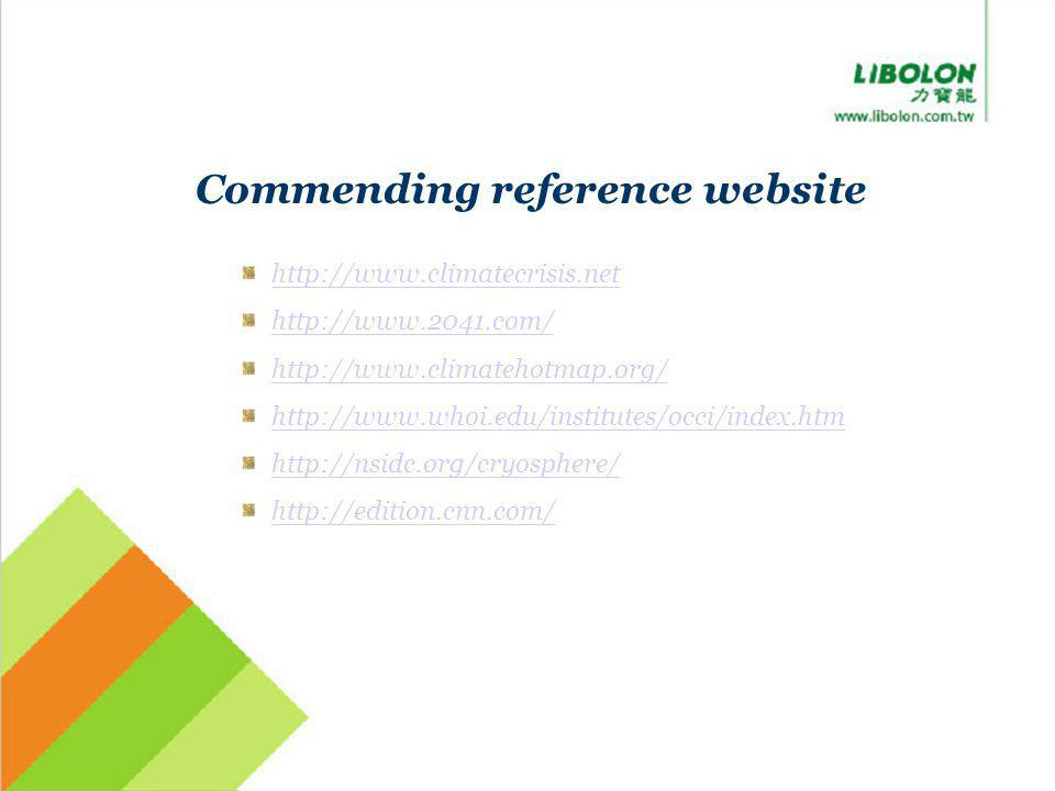 Commending reference website