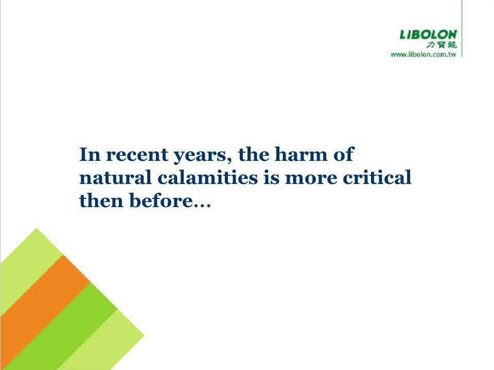 In recent years, the harm of natural calamities is more critical then before …