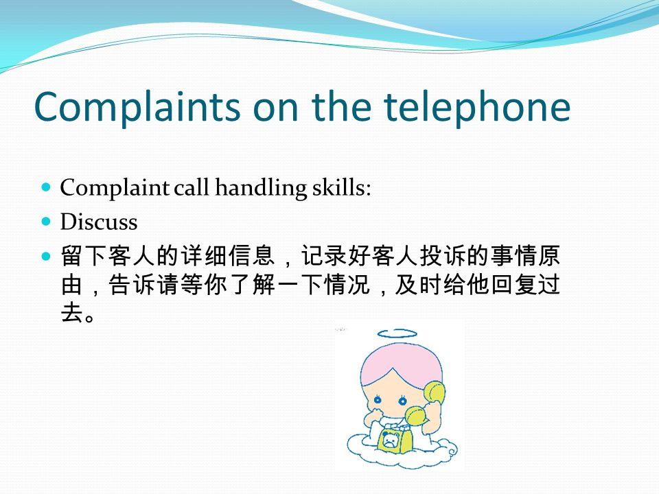 Complaints on the telephone Complaint call handling skills: Discuss