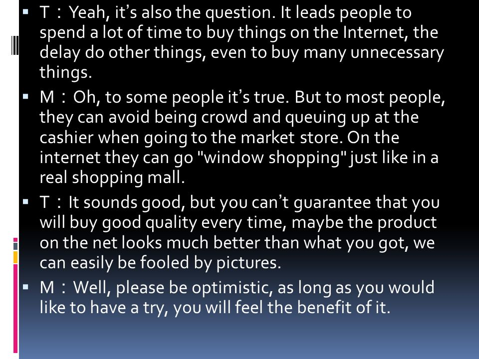 T Yeah, it s also the question. It leads people to spend a lot of time to buy things on the Internet, the delay do other things, even to buy many unne