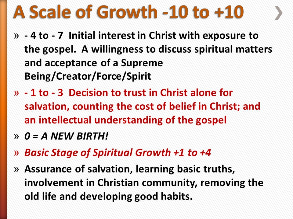 » - 4 to - 7 Initial interest in Christ with exposure to the gospel.