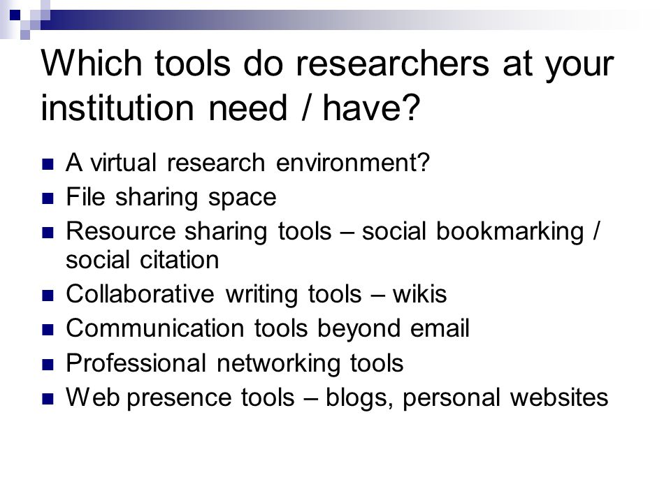 Which tools do researchers at your institution need / have.