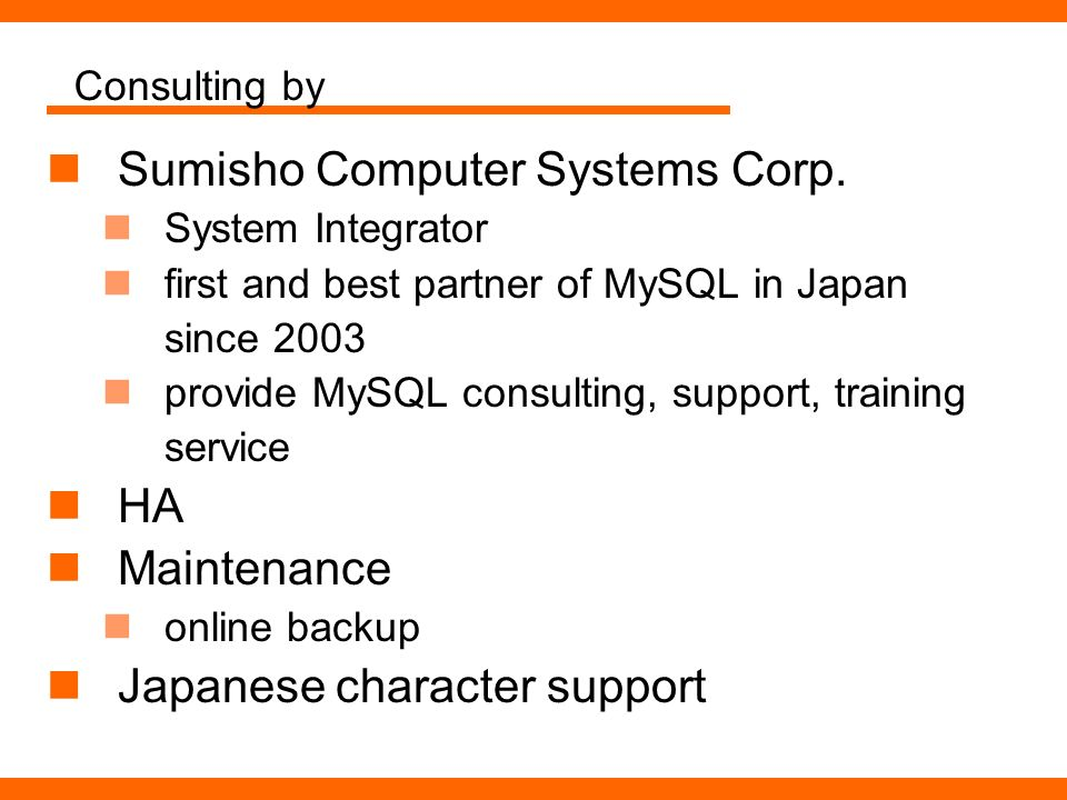 Consulting by Sumisho Computer Systems Corp. System Integrator first and best partner of MySQL in Japan since 2003 provide MySQL consulting, support,