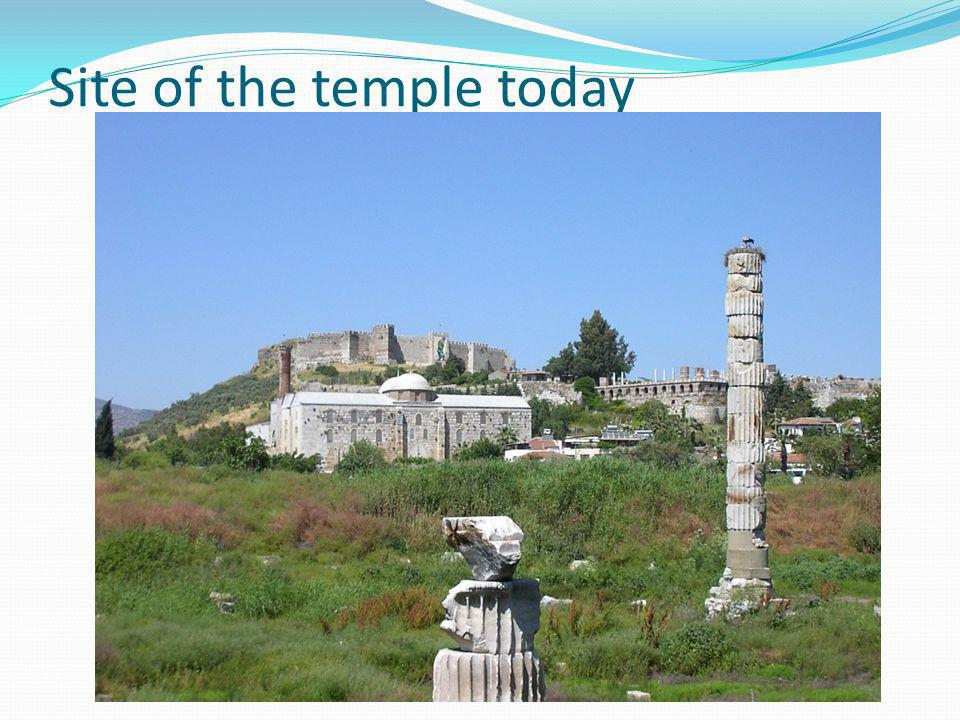 Site of the temple today