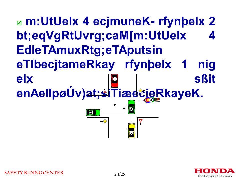 m:UtUelx 4 ecjmuneK- rfynþelx 2 bt;eqVgRtUvrg;caM[m:UtUelx 4 EdleTAmuxRtg;eTAputsin eTIbecjtameRkay rfynþelx 1 nig elx 3 sßit enAelIpøÚv)at;siTiæecjeRkayeK.