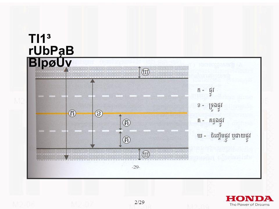 N.C.X Co.,Ltd. TI1³ rUbPaB BIpøÚv 2/29