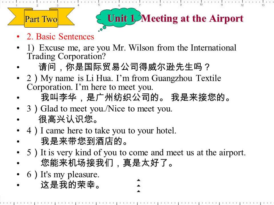 Unit 1 Meeting at the Airport 2. Basic Sentences 1) Excuse me, are you Mr. Wilson from the International Trading Corporation? 2 My name is Li Hua. Im