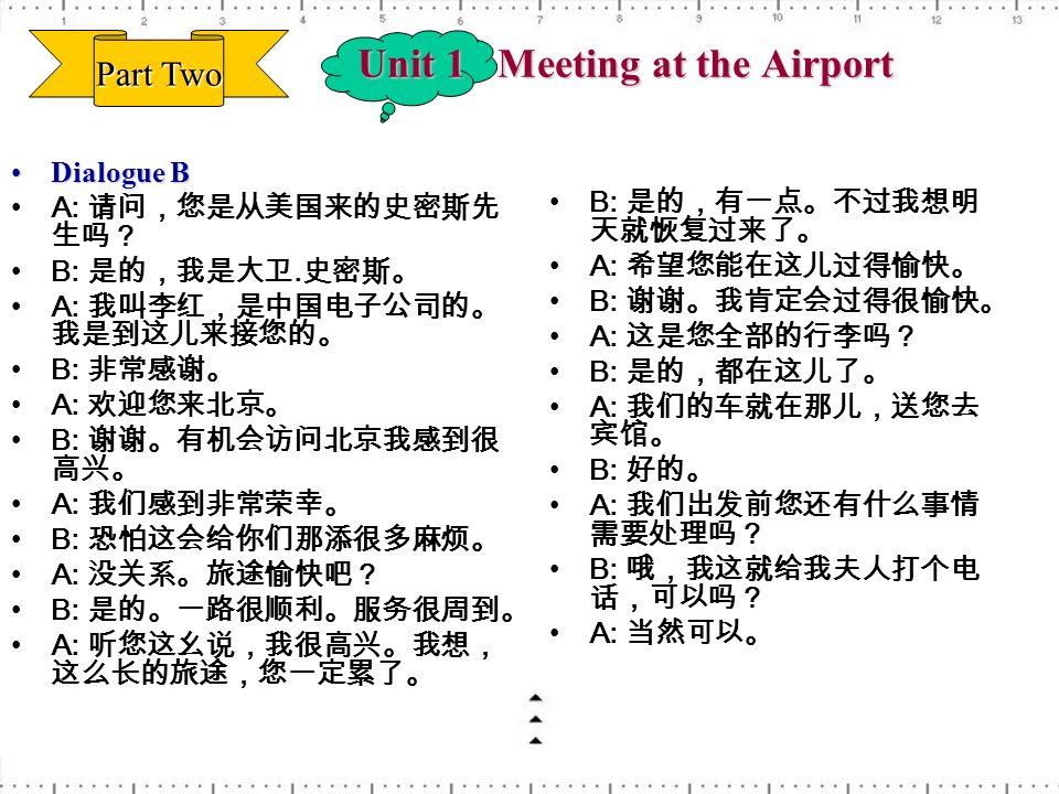Unit 1 Meeting at the Airport Dialogue BDialogue B A: B:. A: B: A: B: A: B: A: B: A: B: A: B: A: B: A: B: A: B: A: Part Two