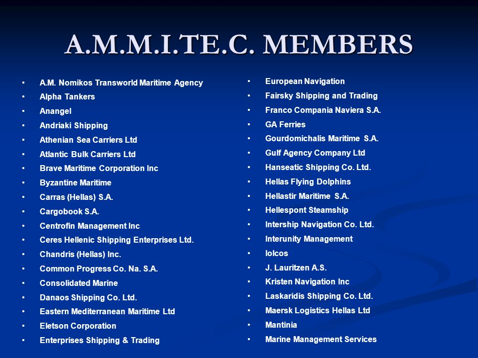 Benefits for Associate Members Buyers group who are easier to contact and to assemble for promotional events and for announcements.