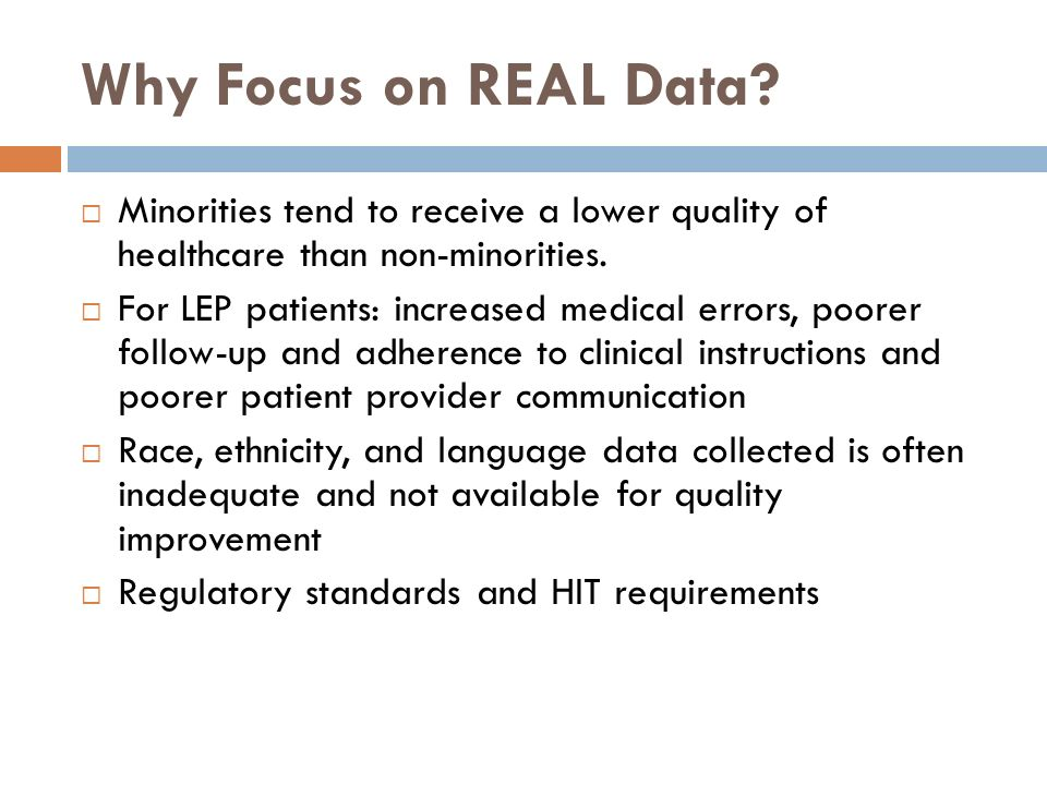 Regulatory Standards and Healthcare IT Title VI of the Civil Rights Act of 1964 CLAS Standards (2001) The Joint Commission Standards (effective 1/1/2011) NCQA Multicultural Health Standards (effective 7/1/2010) Meaningful Use of Electronic Health Records (EHRs) (effective 1/1/2011) Healthcare Reform American Recovery and Reinvestment Act (ARRA) (2009) Patient Protection and Affordable Care Act (2010)