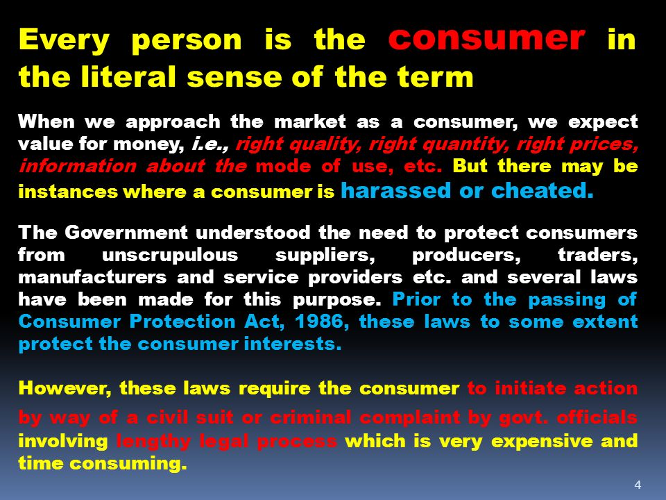45 (e) Goods which will be hazardous to life and safety when used, are being offered for sale to the public in contravention of the provisions of any law for the time being in force requiring traders to display information in regard to the contents, manner and effect of use of such goods.