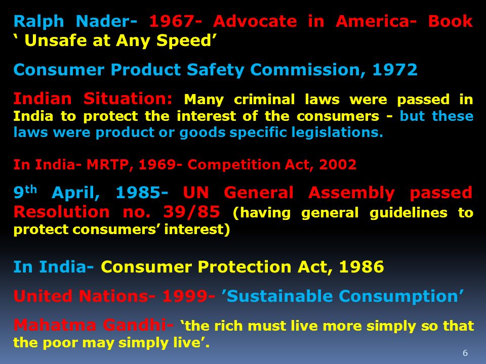 CONSUMERS NEED PROTECTION AGAINST DEFECTS Any fault, imperfection or shortcoming in the quality, quantity, potency, purity or standard which is required to be maintained by or under any law for the time being in force or under any contract express or implied or as is claimed by the trader in any manner whatsoever in relation to any goods.
