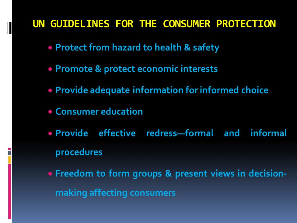 What are the rights of a consumer.