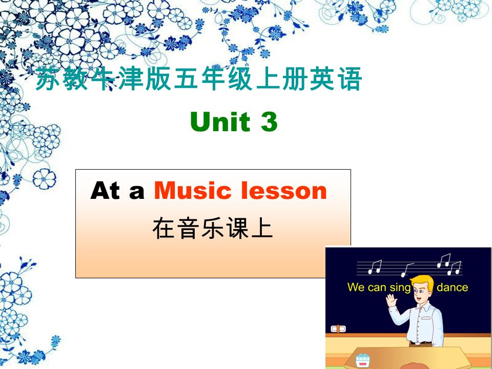 music room Music lesson have a Music lesson /  e s n/