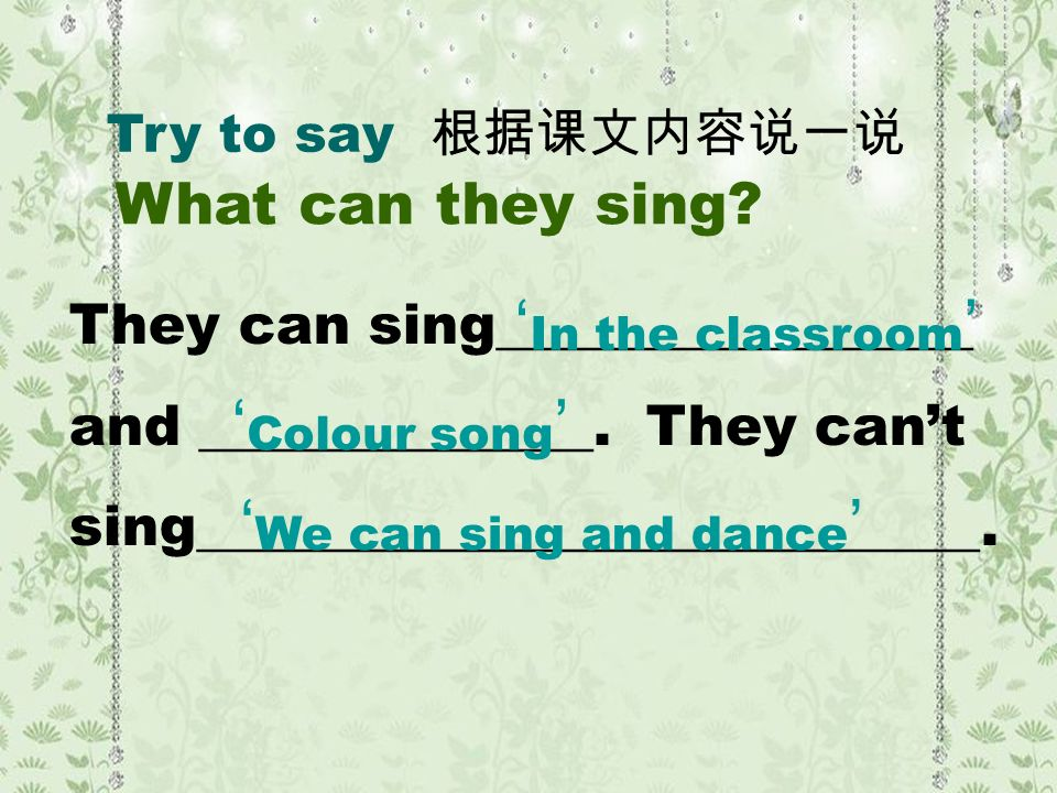 They can sing_________________ and ______________. They cant sing____________________________. Try to say In the classroom Colour song We can sing and