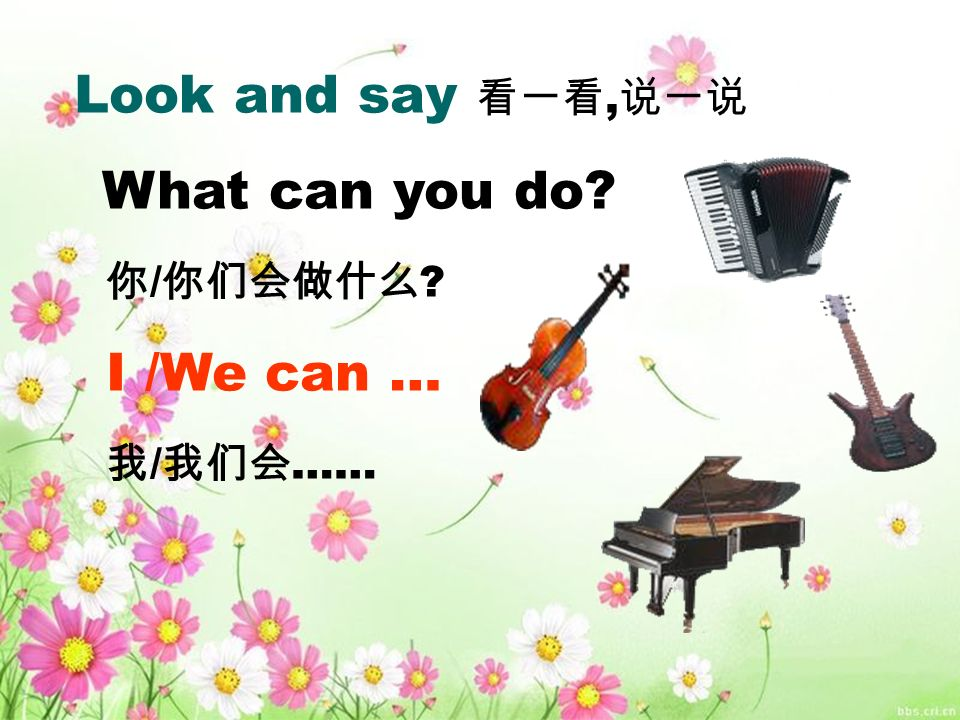 sing it together. Learn the new words /ə// e /