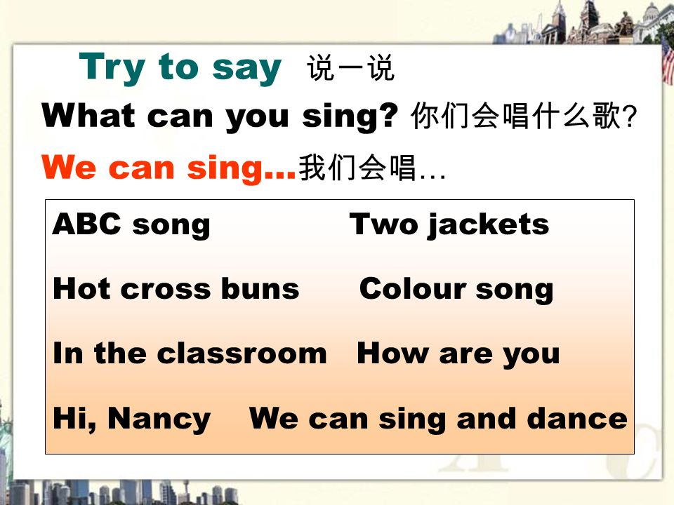 What can you sing.