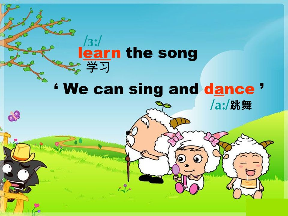 listen to the song listen to me/him/the teacher /the radio We can sing and dance /I/