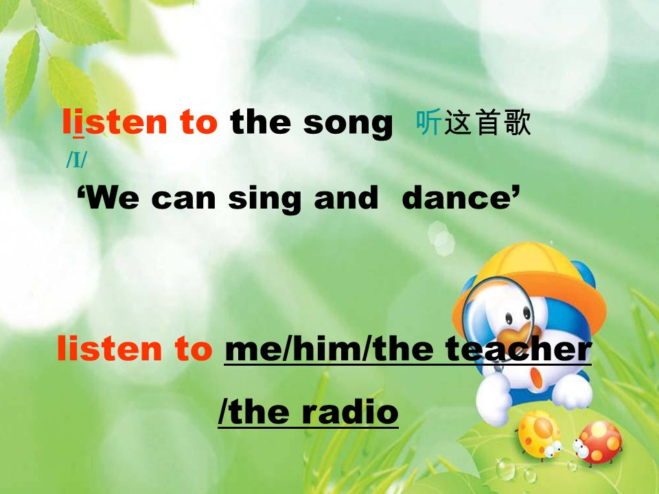 Lets review I /We can… What can you do? We can sing and dance