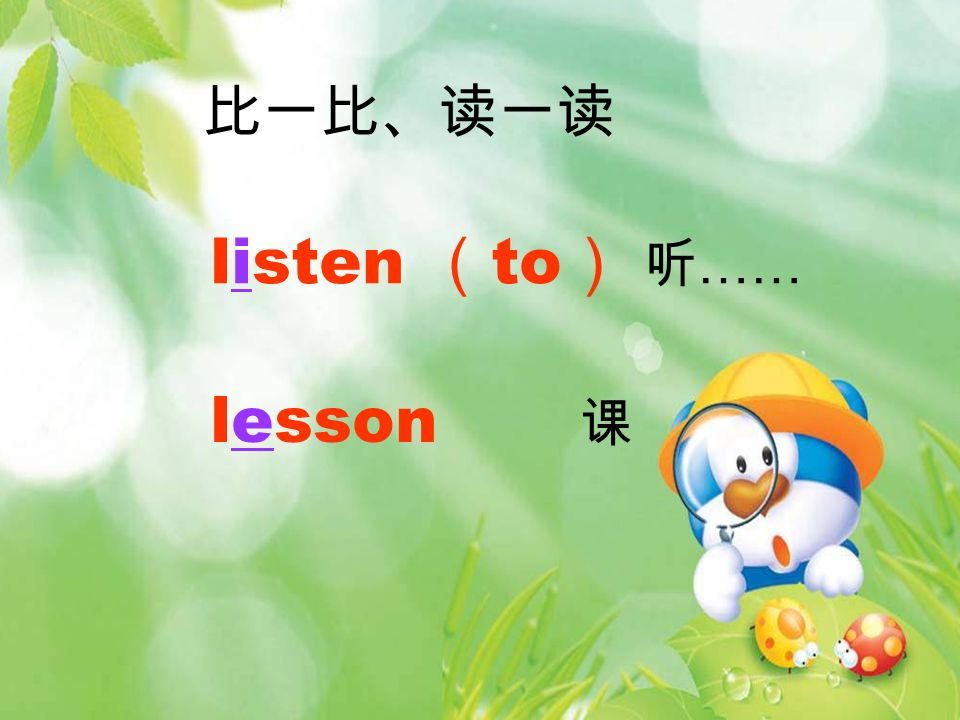 Try to read It is two oclock in the afternoon.The students are in the music room.