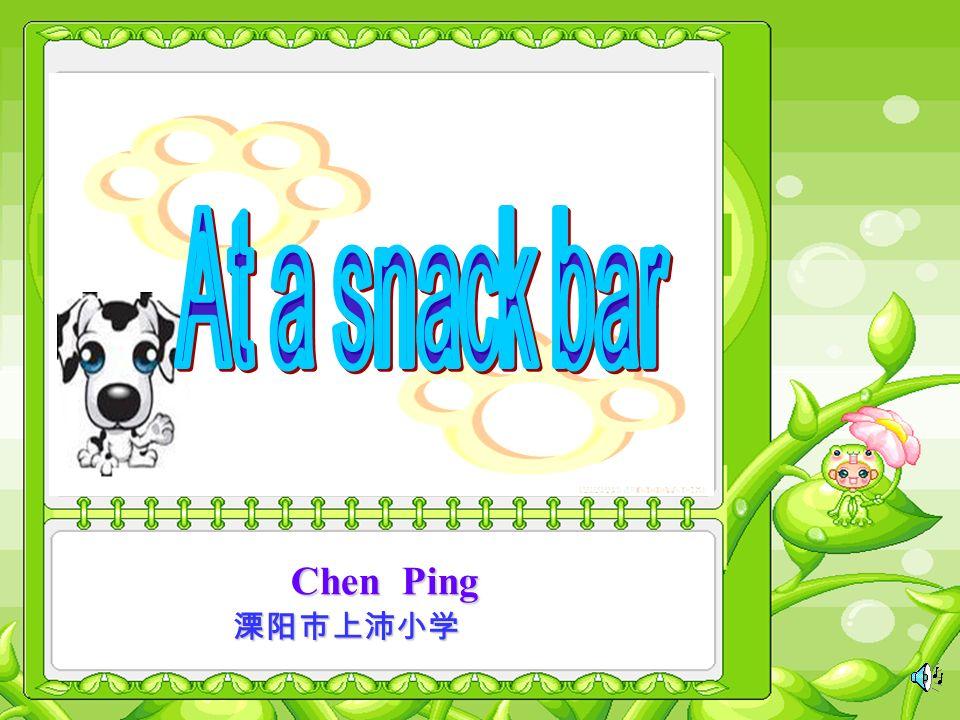 Chen Ping Chen Ping