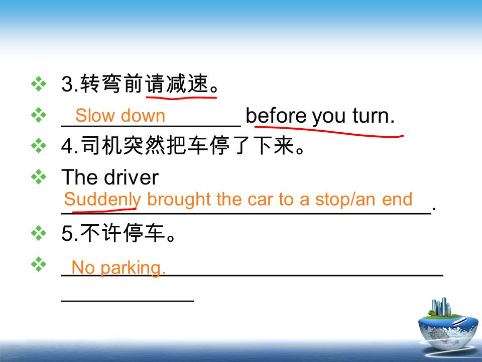 3. _______________ before you turn. 4. The driver _______________________________. 5. ________________________________ ___________ Slow down Suddenly