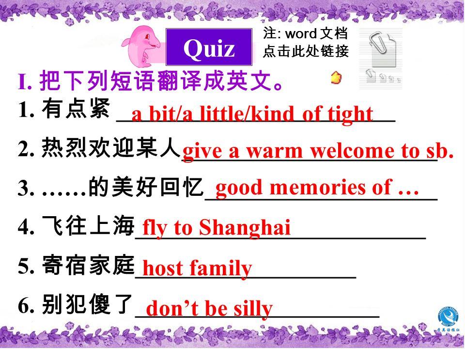 Quiz 1. ________________________ 2. ______________________ 3.
