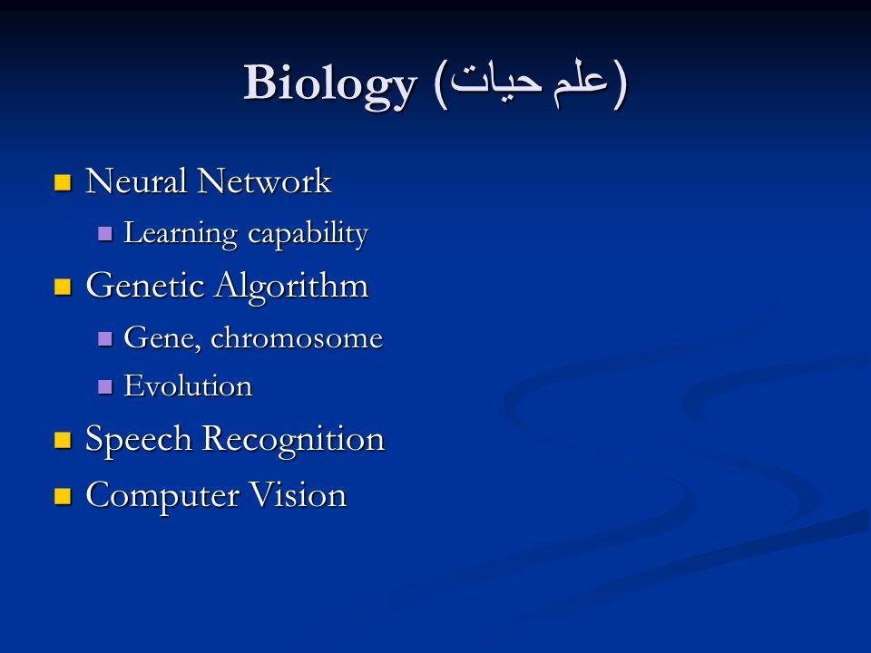 Biology( علم حیات ) Neural Network Neural Network Learning capability Learning capability Genetic Algorithm Genetic Algorithm Gene, chromosome Gene, c