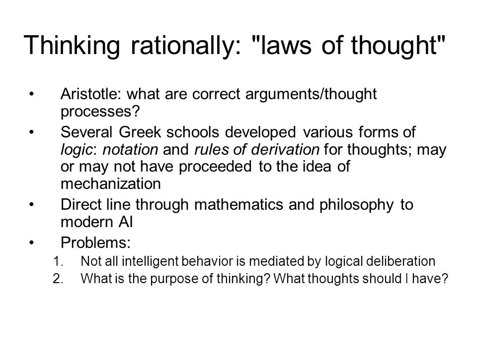 Thinking rationally: