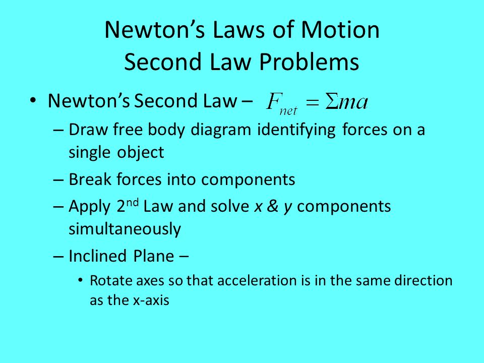 Systems & Linear Momentum Impulse Impulse is the change in momentum Momentum will change when a force is applied to an object for a certain amount of time Area of Force vs Time curve will be the change in momentum
