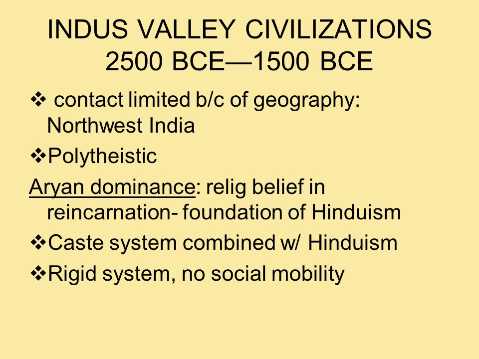 salient features of indus valley civilisation Chapter on indus valley civilisation chapter list the earliest cities learning goals: indus valley some of the salient features of the cities of the indus.