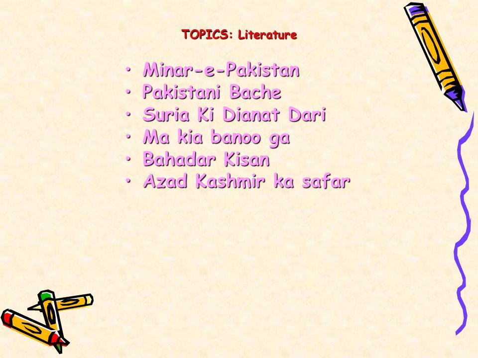 TOPICS: Literature Minar-e-PakistanMinar-e-Pakistan Pakistani BachePakistani Bache Suria Ki Dianat DariSuria Ki Dianat Dari Ma kia banoo gaMa kia bano