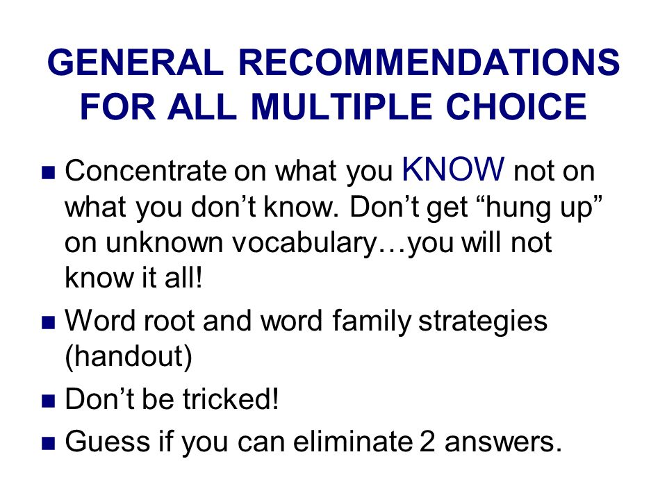 SECTION ll: FREE RESPONSE Interpersonal (Informal) Writing: 10 minutes, 60 words or more.