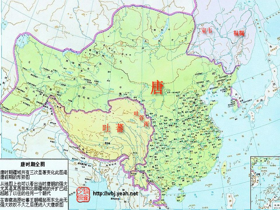 The Sui and Tang dynasties, 589-907 C.E. 10