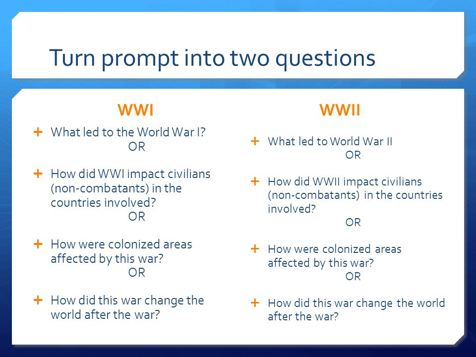 Wwi Essay Questions
