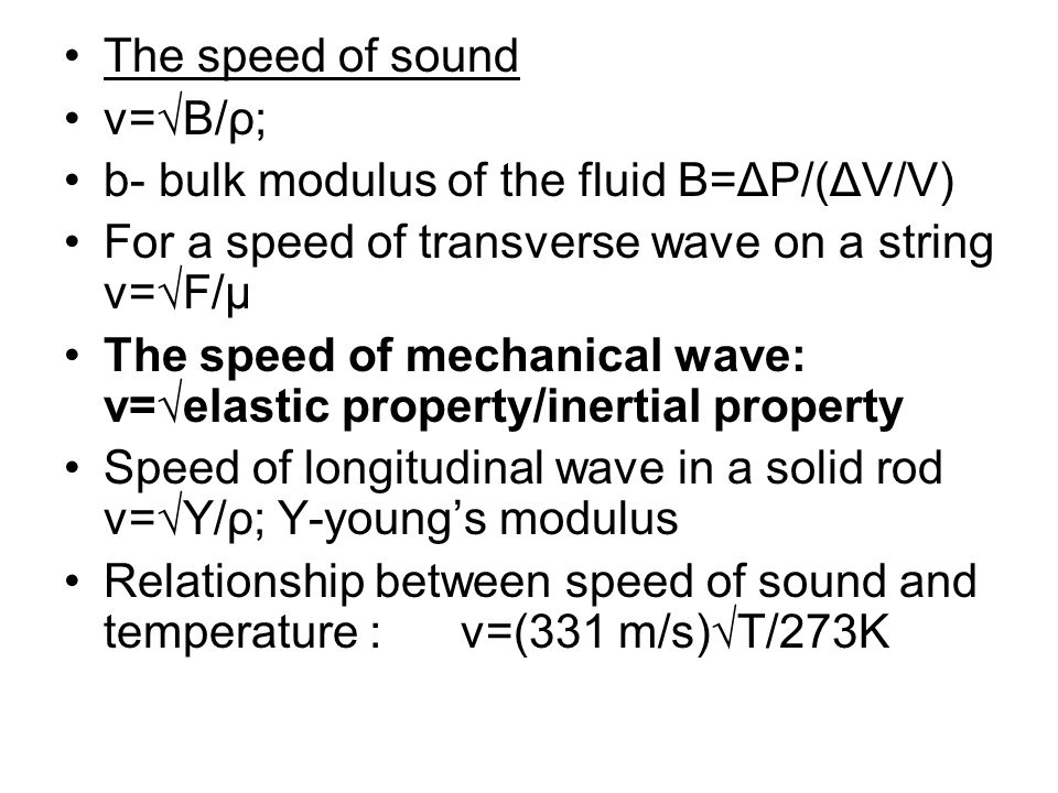 Energy and Intensity of sound waves The average intensity T of a wave on a given surface is defined as the rate at which energy flows through surface ΔE/Δt, divided by the surface area: I=1/A(ΔE/Δt), where the direction of energy flow is perpendicular to the surface at very point SI unit: W/m 2 PI=power/area =P/A