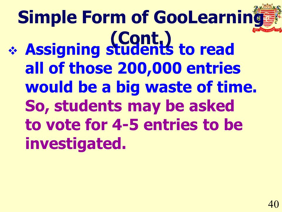 Assigning students to read all of those 200,000 entries would be a big waste of time.