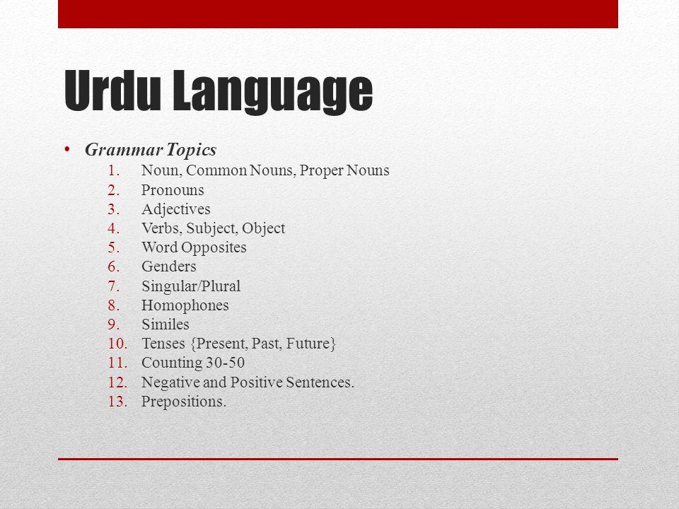 Urdu Language Text Topics 1.Azad Kashmir Ka Safar 2.Minare Pakistan ki kahani 3.Gahar Ka Pathar 4.Khamosh Khidmat 5.Pakistani Bacche 6.Surraya Ki Diya