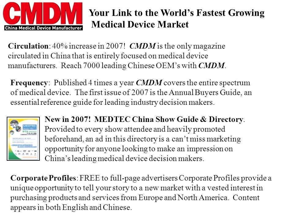 Circulation: 40% increase in 2007! CMDM is the only magazine circulated in China that is entirely focused on medical device manufacturers. Reach 7000