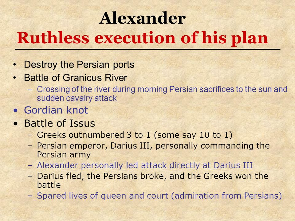 Alexander Ruthless execution of his plan Destroy the Persian ports Battle of Granicus River –Crossing of the river during morning Persian sacrifices t